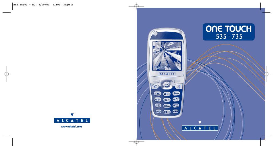 Сотовые телефоны Alcatel