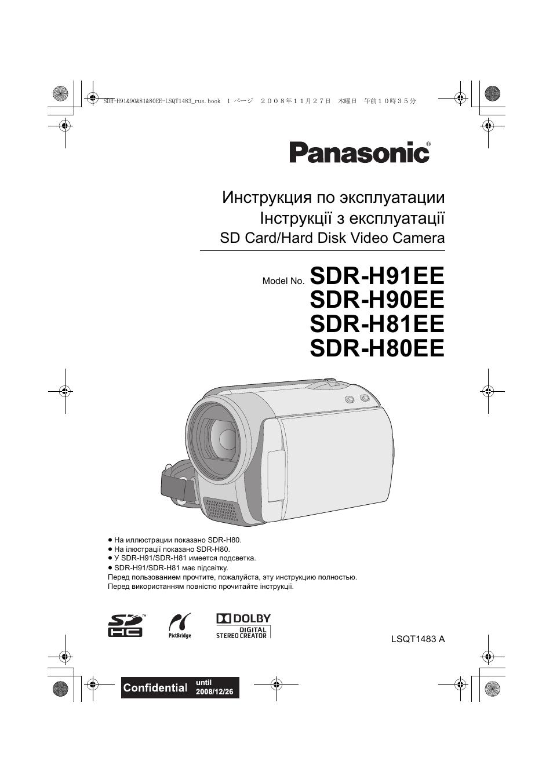 Инструкция по эксплуатации Інструкції з експлуатації SD Card.