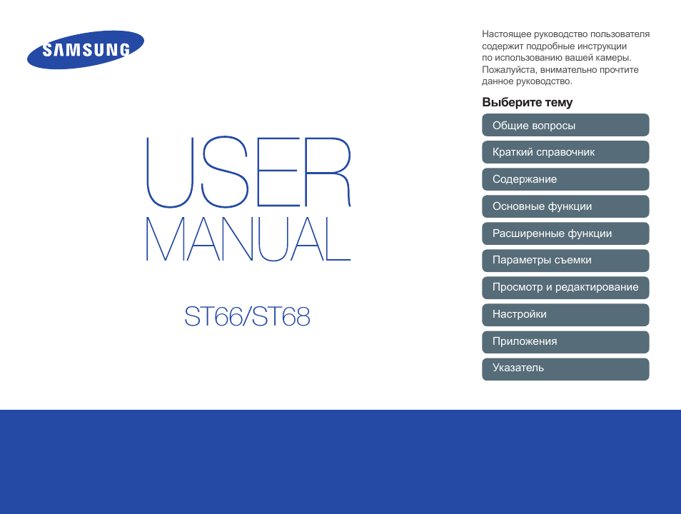 Настоящее руководство пользователя содержит подробные инст.