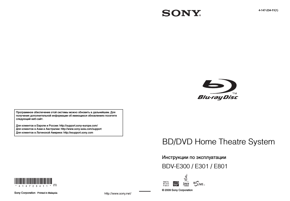 Sony Corporation Sony Corporation Printed in Malaysia .