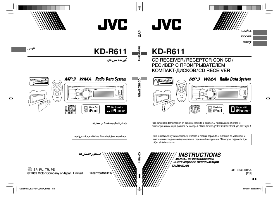 Instructions CD RECEIVER KD .