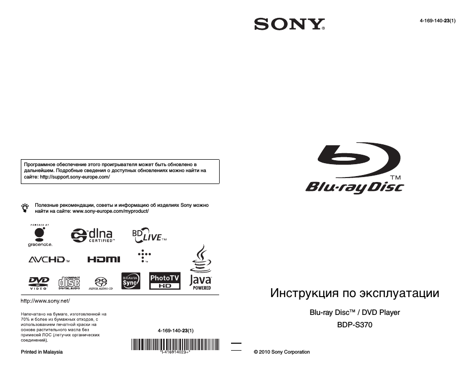 Sony Corporation Printed in Malaysia.